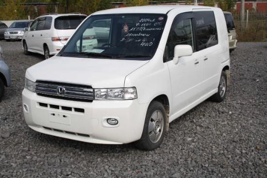 2004 Honda Mobilio Spike Service And Repair Manual Repairmanualnow