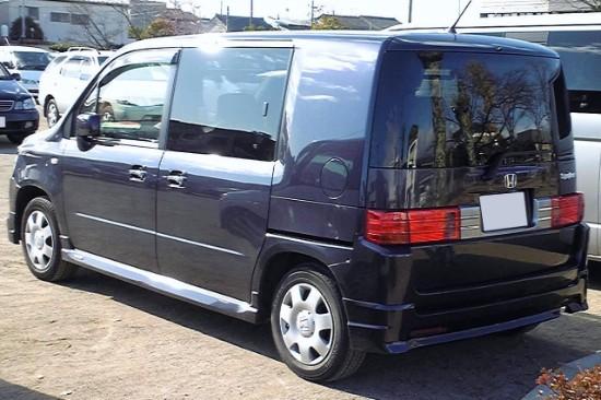 2005 Honda Mobilio Spike Service And Repair Manual Repairmanualnow